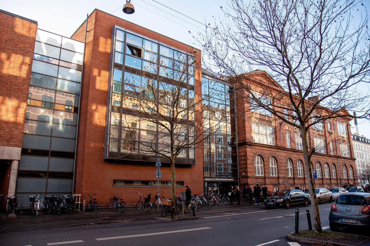 Facade på Campus Frederiksberg, Nyelandsvej